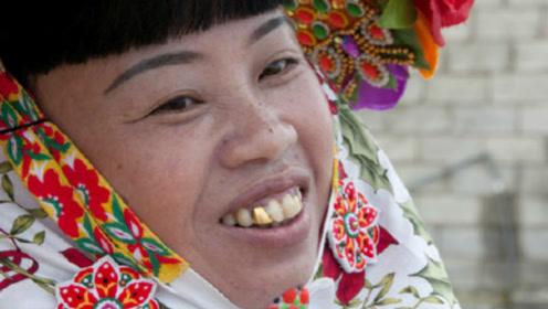 奇特的风俗:广西一山寨男女相亲后,男方要给女方镶金牙