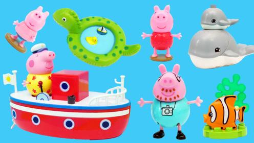 小猪佩奇一家去海边玩的故事