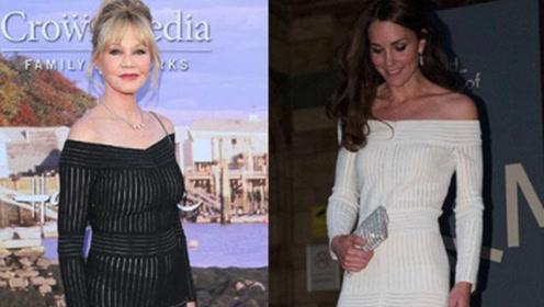 凯特撞衫明星,优雅得体,突显王室风范,一点也不输