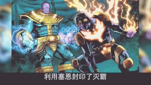 超巨星和塞恩以及行星吞噬者,复联4将出现一个,网友:过瘾