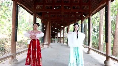 两位女生齐舞古风《礼仪之邦》,国风之美,汉服之最!