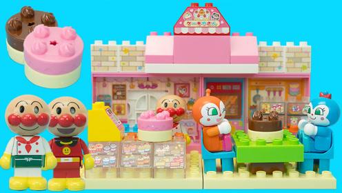 面包超人的积木蛋糕店过家家玩具