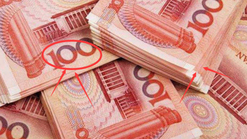 """3生肖赚钱""""容易"""",""""钞票""""满天飞,一夜富成""""大土豪"""""""