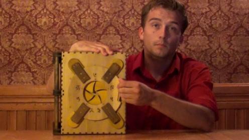 """世界上最""""难读""""的书,比牛津字典还厚,却只有5页!"""