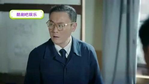 《奔腾年代》冯仕高当众表白,灿烂拒绝遭强迫,常汉卿怒揍:别动她