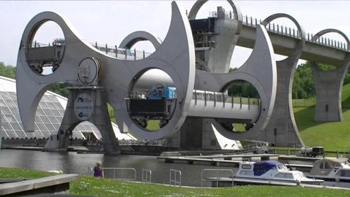 21世纪工程设计的一大奇观,世界上唯一一座为船只打造的升降机