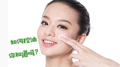 油性皮肤该怎么改善?这2步不能忽视,皮肤从此清爽不油腻