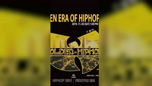 Golden Era of Hiphop 2019八强战