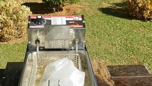 老外作死实验,将冰块放进油锅里面制作油炸冰块,结果太硬核了!