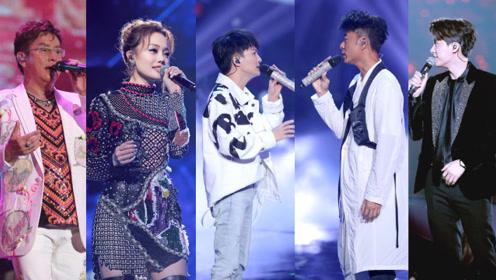 《我们的歌》同曲PK:李克勤周深李易峰容祖儿神仙阵容同唱《月半小夜曲》