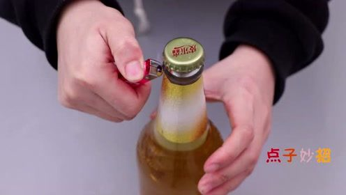 原来开啤酒这么简单,只需用一张纸,轻松开啤酒不费力,太实用了