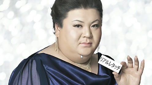 P图高手把胖女人P瘦,变身成气质美女,肥胖对颜值的影响一目了然