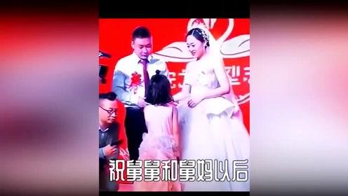 婚礼失控现场 有小朋友的婚礼现场太欢乐了