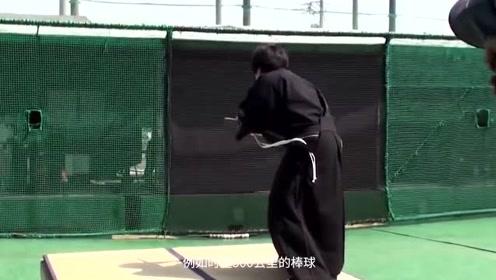 4个真实存在的超能力者,就服第二个日本选手,这手速练了多年?