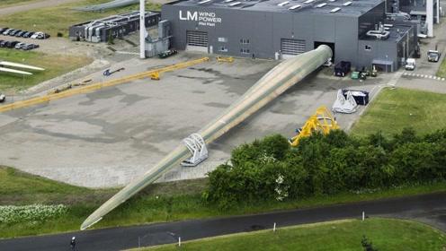 实拍德国107米长风力发电机叶片,这才是德国制造!