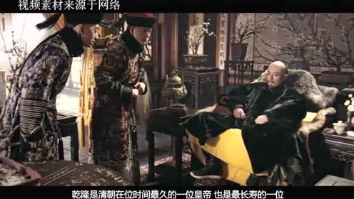 """古代皇上自称:朕,那么皇帝父亲太上皇自称什么?乾隆爷""""标准"""""""