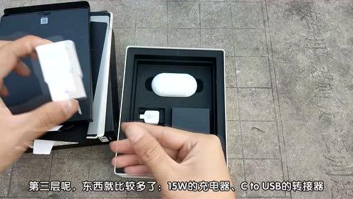 国行零售版三星Galaxy Fold开箱 这次可以买了
