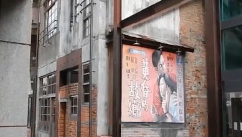 """台湾这条老街的名字,男人叫不出口,女孩怕被""""占便宜"""""""