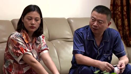 """《小鬼当家》第三季 """"屯粮""""被发现 后果很严重"""