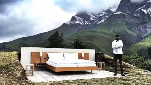 世界上最简约的酒店,只有一张床连屋顶都没有,住一晚却要1700!