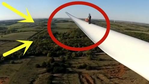 极限运动太厉害了,从风力发电机上跳下去,视频拍摄全程!