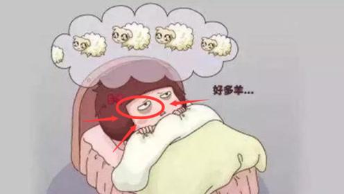 """经常""""失眠""""的人,对""""这3物""""要克制,越吃越""""兴奋"""""""