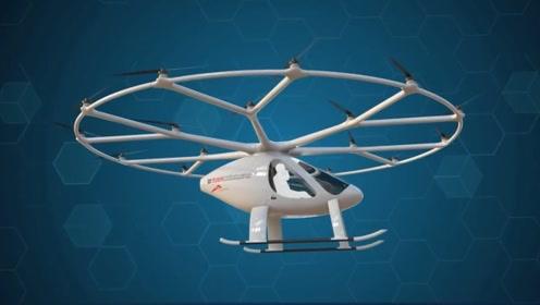 新型空中电动出租车,自带18个螺旋桨,预计明年推出