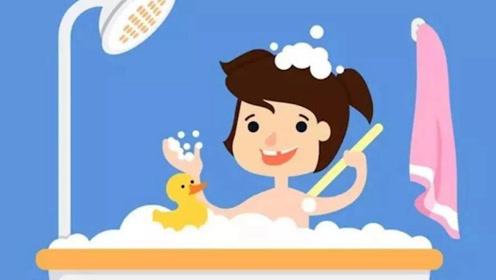 这3个时间段尽量不要洗澡,湿气可能不来扰