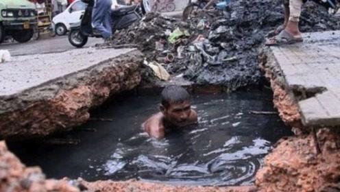在印度下水道一桶淤泥,价值等于黄金?看完感叹生活不容易