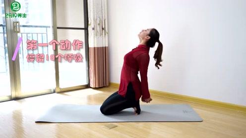 开肩美背2部曲,每天只需10分钟,告别圆肩厚背,改变你的气质