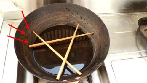 锅上放3根筷子,搞定了很多家庭困扰的难题,看完你会感谢我