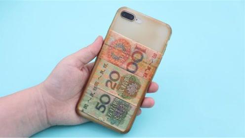 不管多少钱手机,在手机壳后面放张人民币,不是迷信,看完涨知识