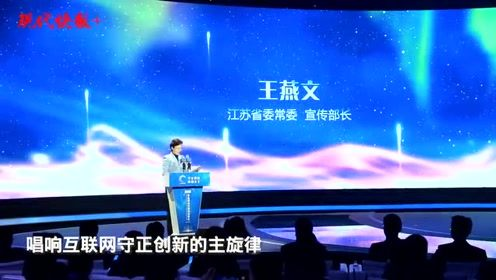 180秒,2亿+!现代快报荣获江苏省新媒体创新作品奖