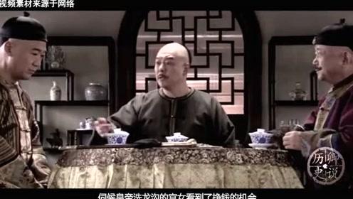 皇帝每天洗龙沟,宫女为何抢着伺候?原来是有个好处