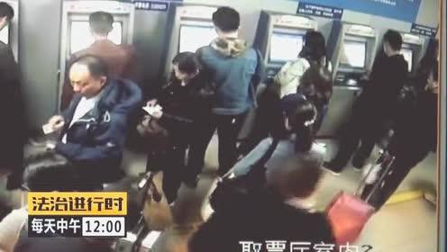 真会玩:小偷在北京站偷手机,得手后立刻坐火车跑路