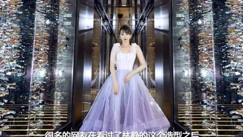 苏有朋版《倚天屠龙记》她演丁敏君,今穿渐变轻纱裙,美似小仙女