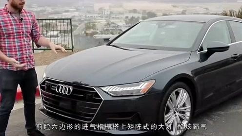 新款奥迪A7新款换代,动力输出平稳,内饰更加大气!车友:值得推荐!