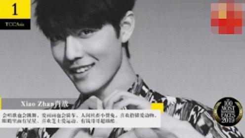 国外网站公布亚太男性最美面孔,肖战第一,排名名副其实吗