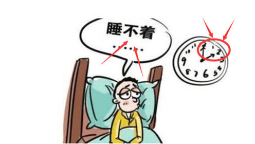 """经常失眠?多半是缺乏这2种""""维生素"""",要多加""""补充"""""""