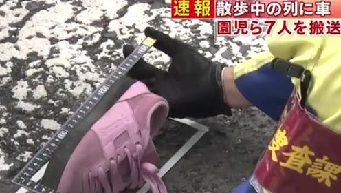 现场!日本东京一车辆撞上多名幼儿园师生 60多岁驾驶员被逮捕