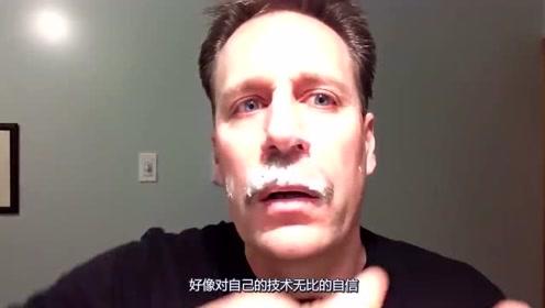 刮胡子有剃须刀,但这个小哥脑洞大开,用斧头刮胡子,真是为他担心!