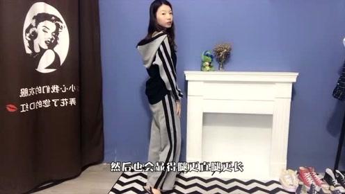 适合25-35岁女人的秋冬套装:遮肉显瘦,超显年轻
