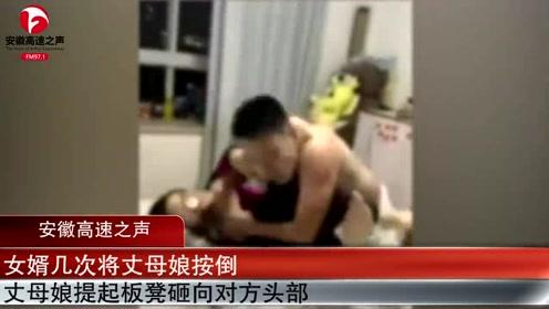 疑男子和岳母互殴,岳母抄起凳子砸向男子,不料被一把夺回遭按倒