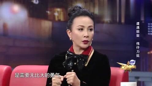 金星秀:刘嘉玲当年嘲讽梁朝伟,你有啥了不起的,结果:真香!