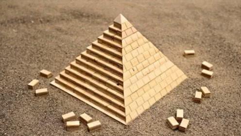 金字塔是如何搭建的?牛人用木块演示,原理一目了然!