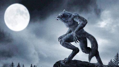 世上真的有狼人?外表如常月圆之夜变成狼人?专家:变狼妄想症!