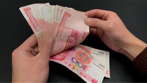 去银行取钱,取出来的钱要不要再数一遍?好多人都不懂,都学学吧