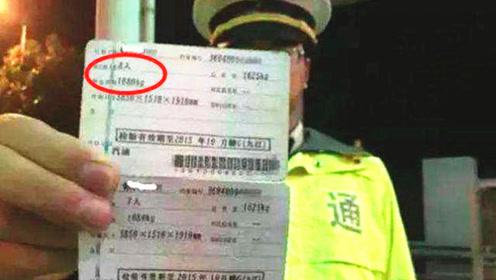 行驶证上有这个数字,不能享6年免检!车管所:别怪我没提醒你!