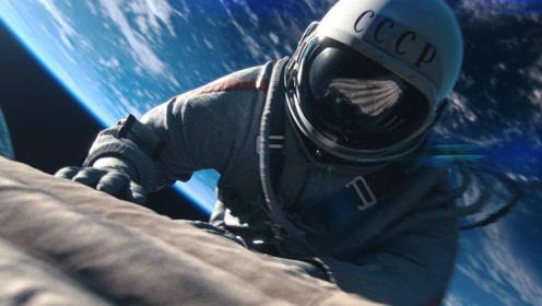 第一个在太空行走的人类,飞船失控,他们能否顺利返回地球?
