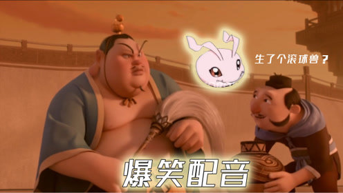 四川方言:给《哪吒魔童降世》配上四川普通话会怎么样?笑安逸了
